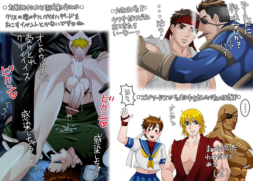 fighter sakura street hentai gif King leonidas bedknobs and broomsticks