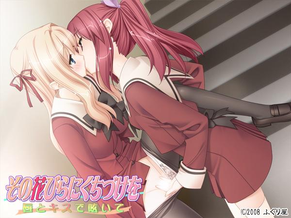 to petals) kiss koibito the kuchizuke anata ni for wo: (a tsunagi hanabira sono Monster musume no iru nichijou smith