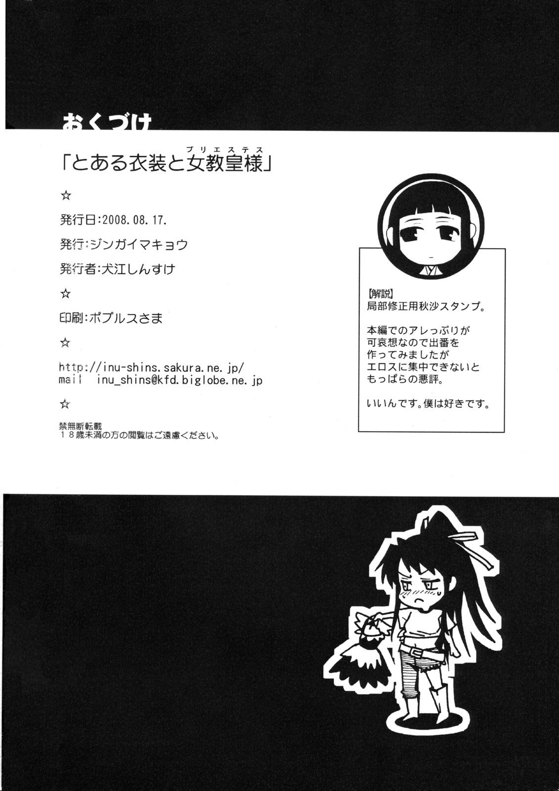 isekai-maou-to-shoukan-shoujo-no-dorei-majutsu Superman the animated series volcana
