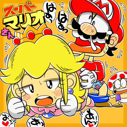 super party mario pom pom Ovir trials in tainted space