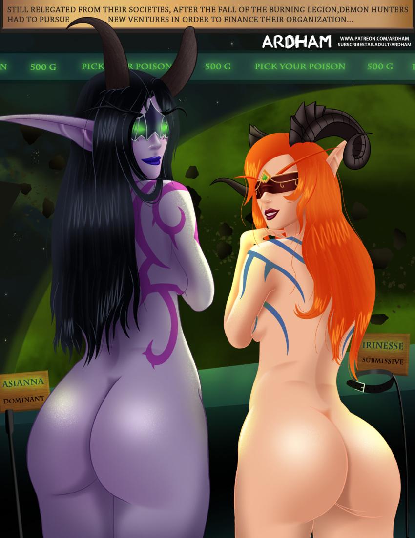 metamorphosis elf demon blood hunter Where to get argent crusade tabard